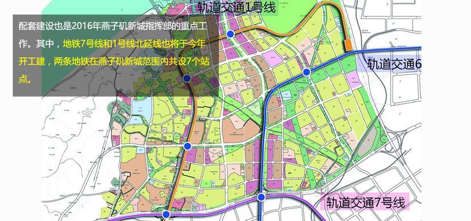 地铁规划.jpg