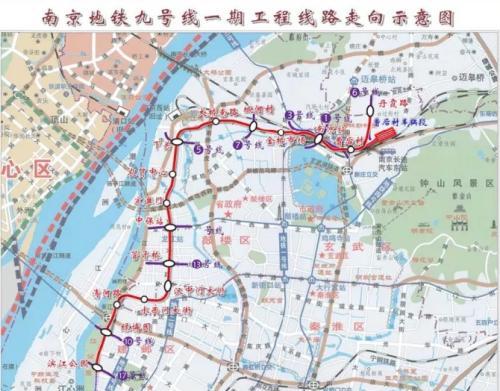 南京又一条地铁马上开工