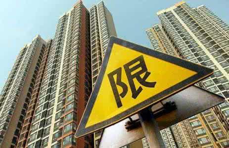 南京再挂5幅地!河西