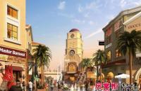 滨江时尚广场