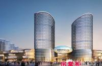 中国东部全球家具采购中心