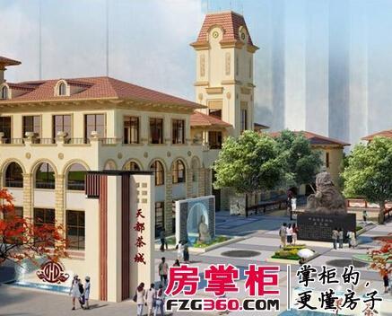 天都茶文化城地铁商铺面积20-150平米