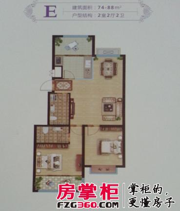 青岛房地产网 楼市聚焦 掌柜看盘  米罗湾主推3期20号楼,21号楼,皆为8