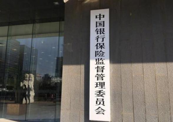 银保监会主席郭树清: