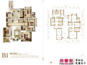 新源燕府户型图8号楼B1户型 4室2厅3卫1厨