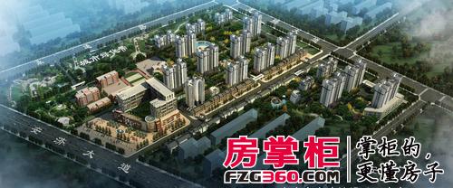 金地商业广场鸟瞰图.png