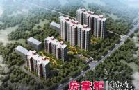 北景尚城·上乘之城