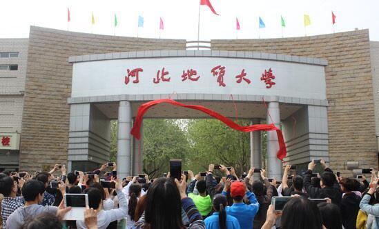 石家庄经济学院更名河北地质大学-投资正定新区大学城旁LOFT公寓