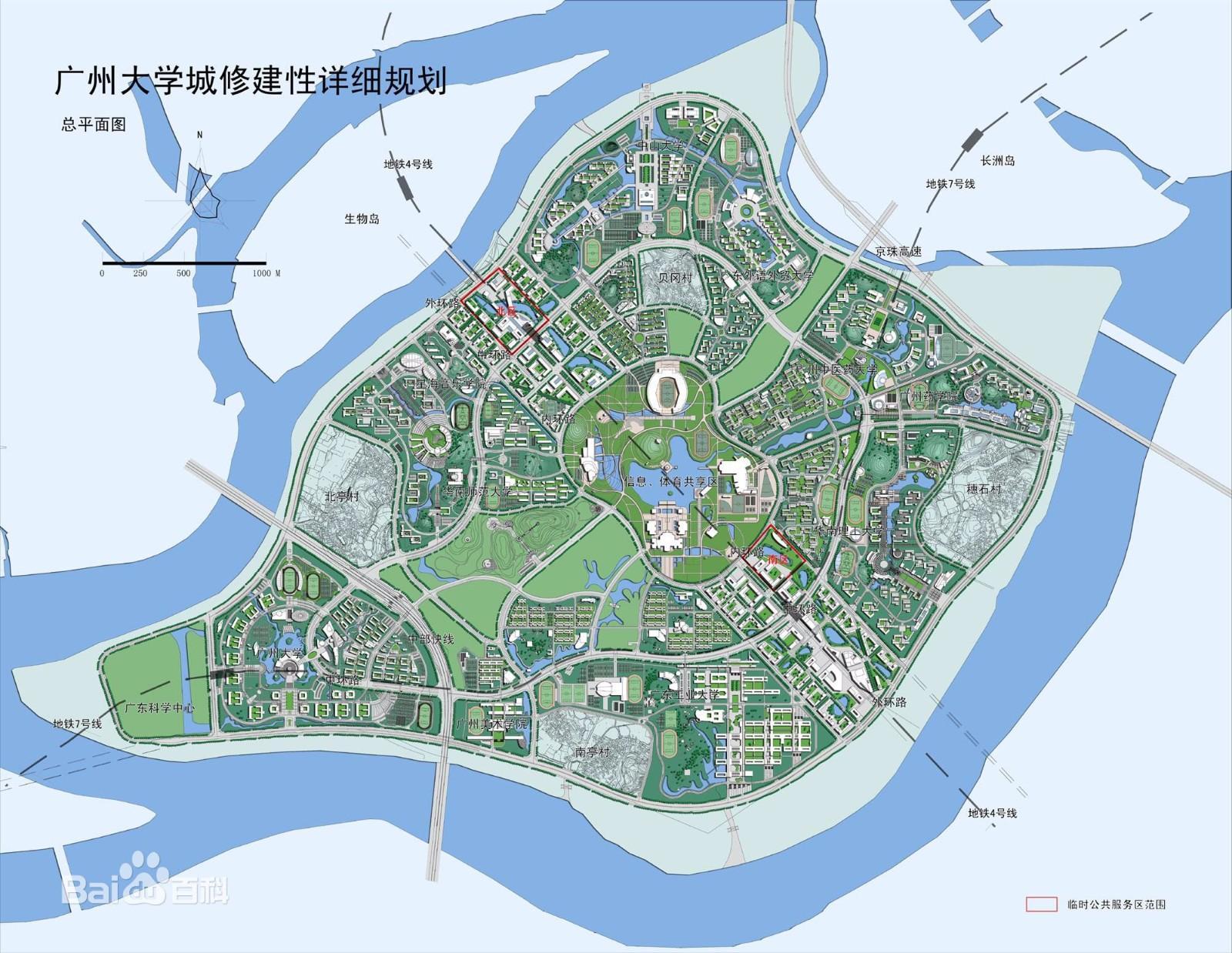 石家庄房地产网 楼市聚焦 楼市聚焦  回顾广州大学城发展历史,2003年