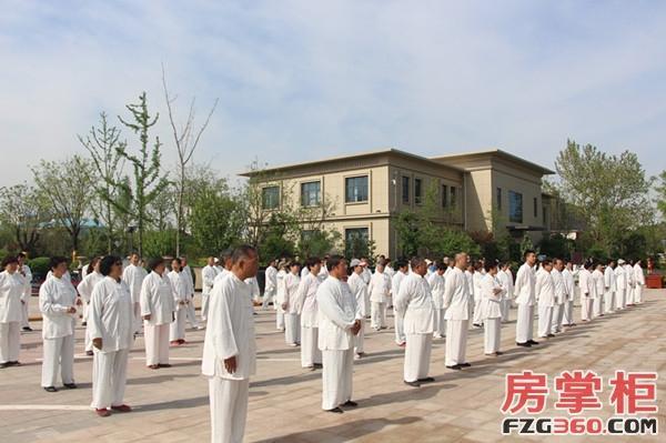 建设绿色人文社区 长安颐园太极拳文化节盛大