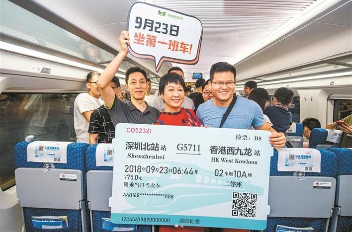 广深港高铁香港段正式通车 首日上万人从深圳
