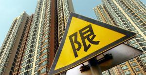 一周楼市动态:土地市场年终收官引关注 衡阳紧急撤销限价松绑令