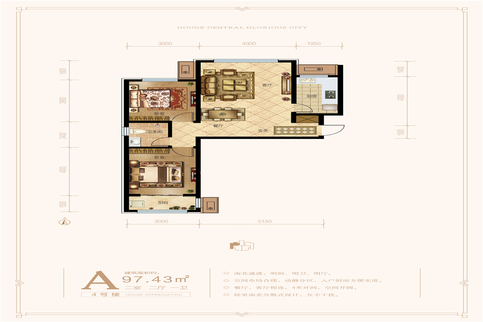 住宅4#A-01