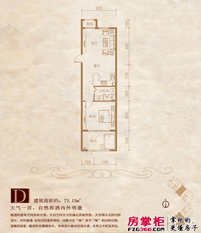 博鳌香槟郡户型图户型D 1室1厅1卫