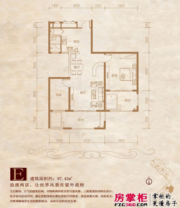 博鳌香槟郡户型图户型E 2室1厅1卫1厨