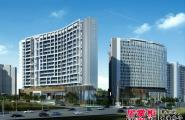 三亚力合国际中心