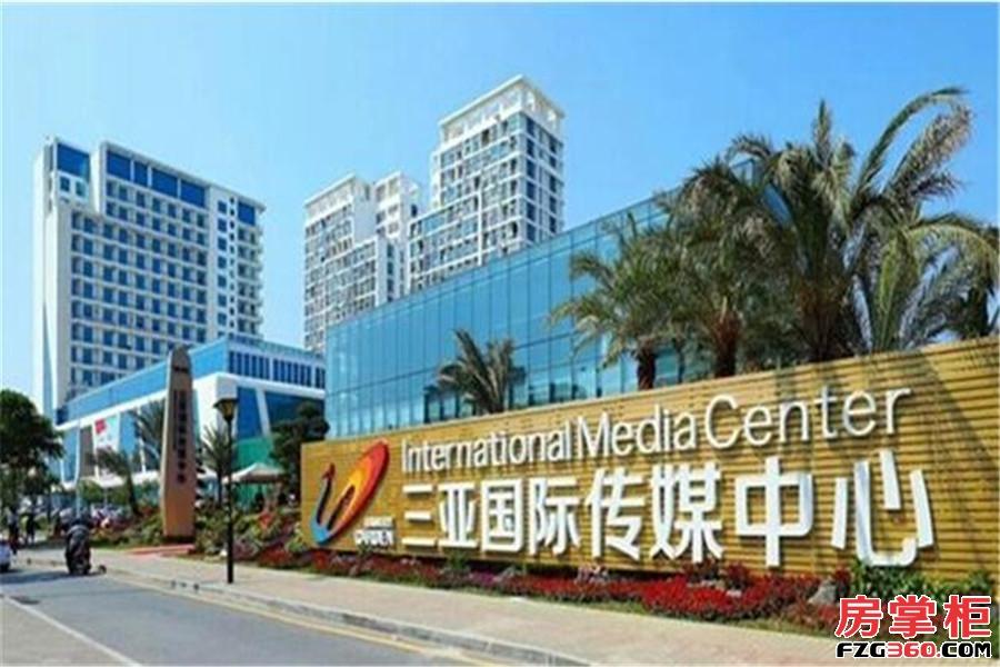 三亚国际传媒中心_三亚三亚国际传媒中心_三亚房掌柜