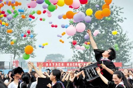 【掌柜日报】大学毕业季在广州为租房奔波的你是否还好呢?