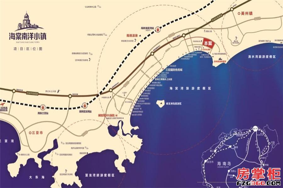 海棠南洋小镇交通图
