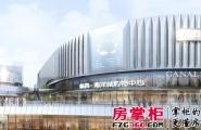 新昌海洋城购物中心