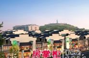 中国茶市三期・潜溪老街