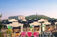 中国茶市三期·潜溪老街