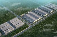 中国北方健康食品产业园