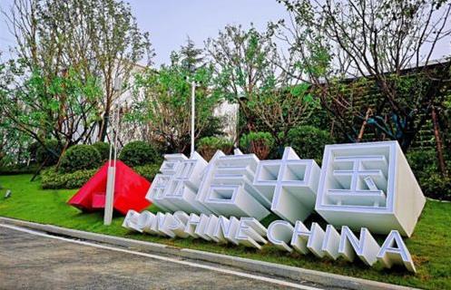 融信中国发行2023