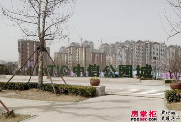 中海公园城_天津中海公园城_天津房掌柜