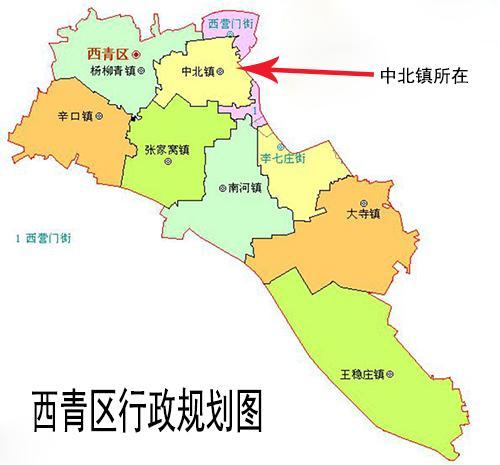 天津西青区中北镇第四季度楼市报告--房筱子的博客