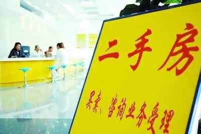小长假北京二手房回暖