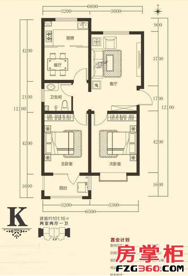 K户型 2室2厅1卫1厨 101.16㎡
