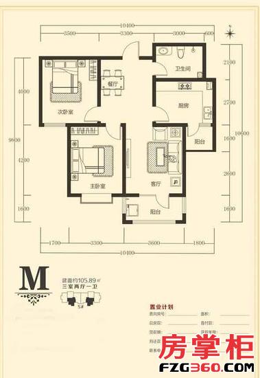 M户型 3室2厅1卫1厨 105.89㎡