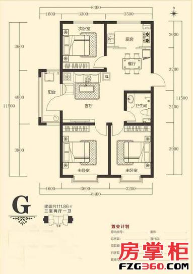 G户型 3室2厅1卫1厨 111.86㎡