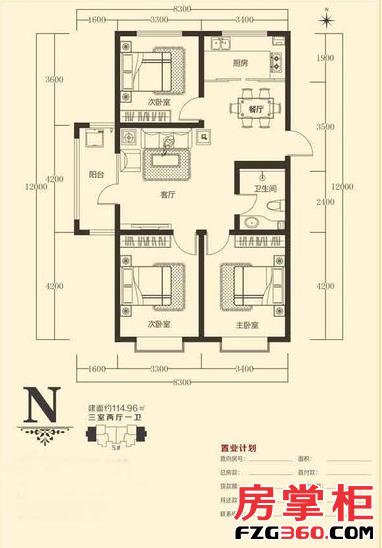 N户型 3室2厅1卫1厨 114.96㎡