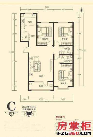 C户型 3室2厅2卫1厨 135.95㎡