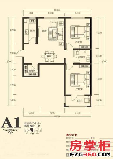 A1户型 2室2厅1卫1厨 104.18㎡