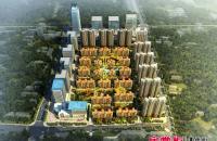 西安首创国际城/首创漫香郡