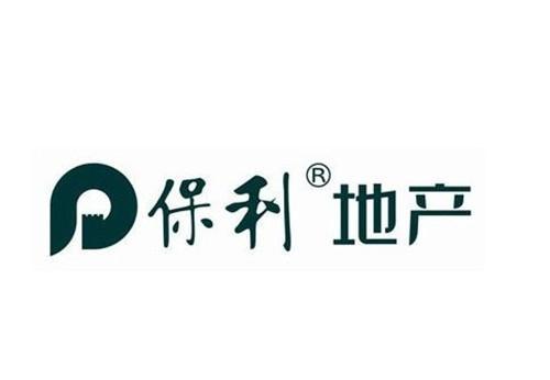 西安春天药业logo