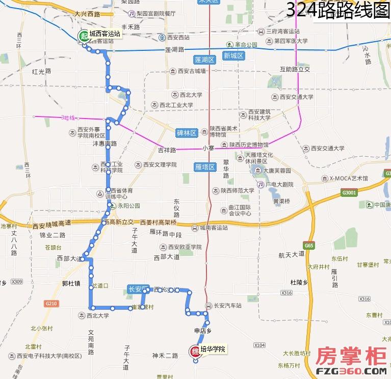 320/游9路则南起秦岭野生动物园,经过本区域的任家寨站,温国堡站与