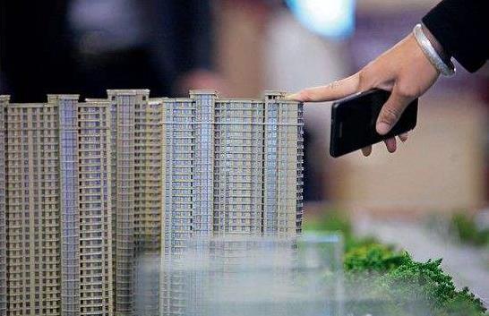 70大中城市11月房价统计数据