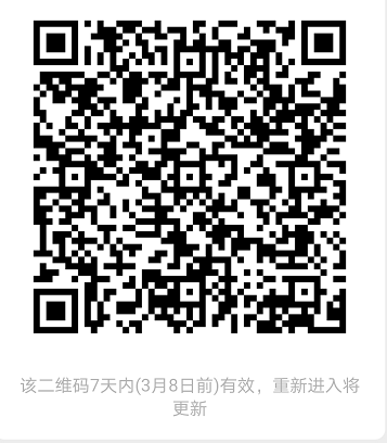 1614580732(1)