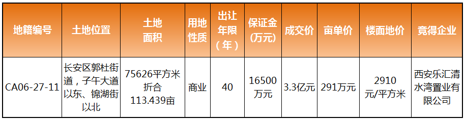 1616117870(1)