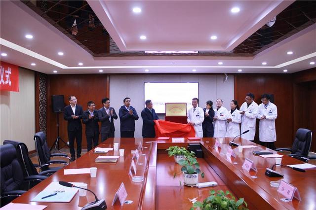 西藏5G智慧医疗联合
