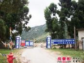 云顶庄园实景图工地(2011.9.30)