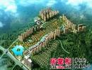 三明碧桂园