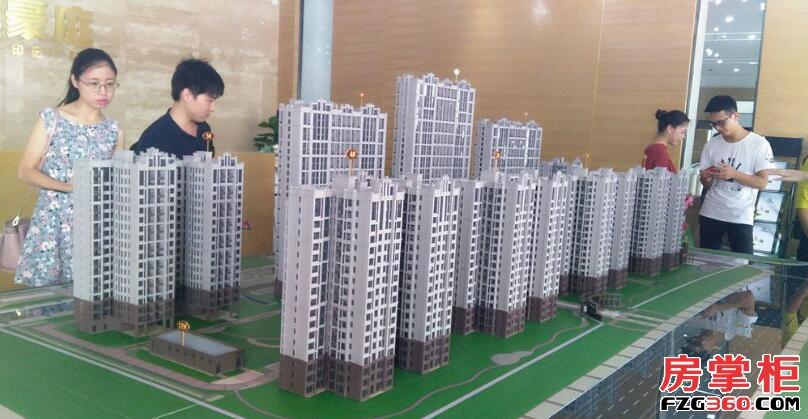 印华南滨豪庭实景图