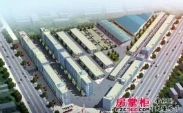 佰旺·国际公寓