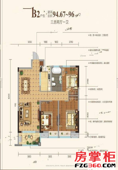 弘洋·卢浮公馆B2户型图