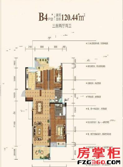弘洋·卢浮公馆B4户型图